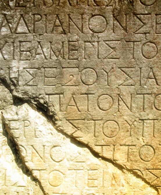 Интенсивный курс Греческого языка