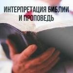 Труды СПбХУ №7