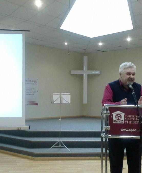 Празднование 140-летия Синодального перевода