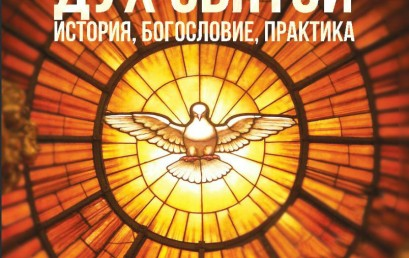 Works of SPbCU, volume № 8