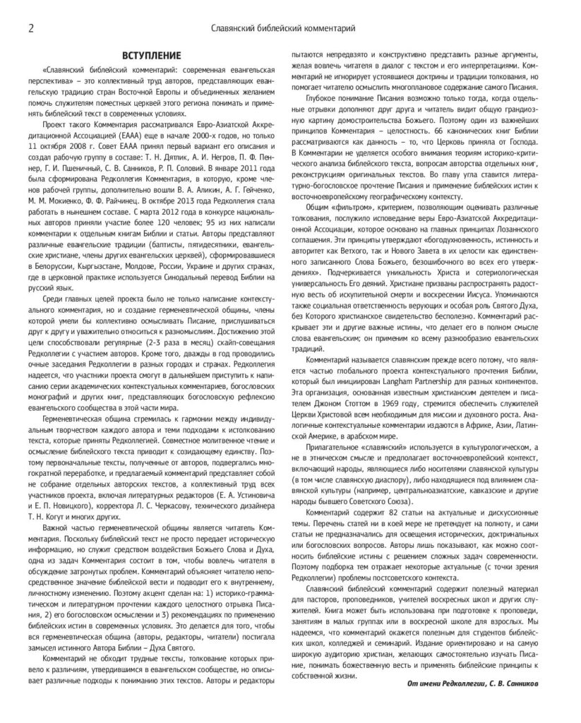 liflets_final_2-page-001