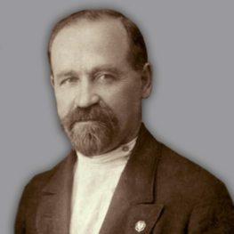 И.Н. Шилов