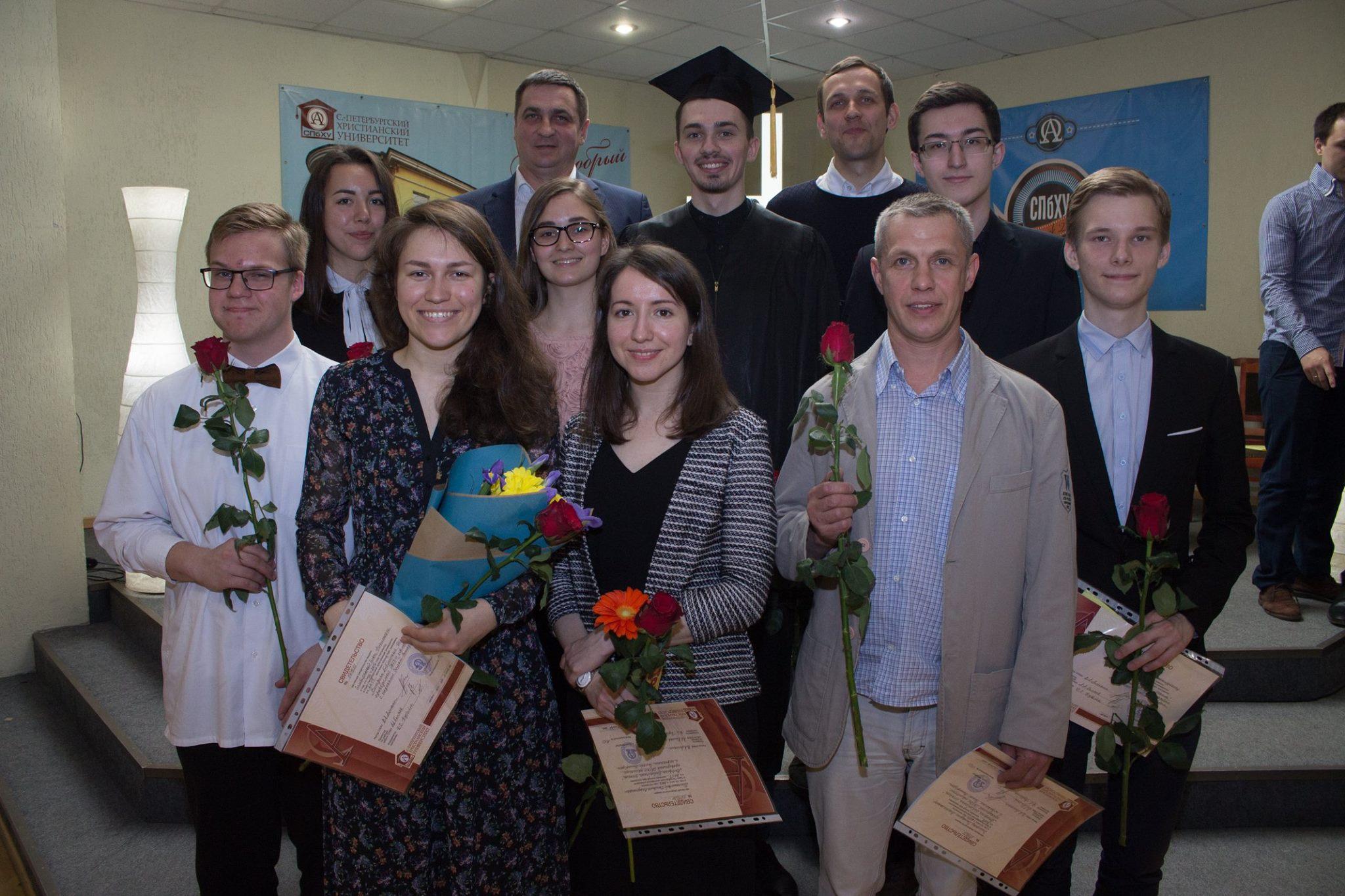Торжественная выпускная церемония (20 мая 2017)