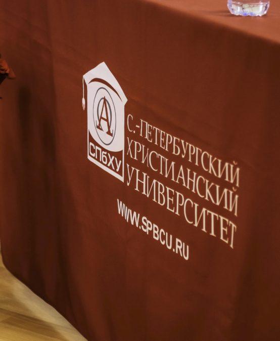 Празднование 27-летия СПбХУ